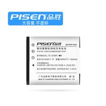 品胜 明基相机电池 M1 数码相机配件DV-M1 爱国者S1 海尔E50 电板 价格:35.00