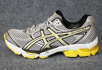 爱斯克斯ASICS硅胶减震缓冲跑鞋运动鞋 GEL-CUMULUS 12代多色入 价格:229.00