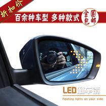奥迪A3 A4L A4 A6 A6L Q5 Q7LED转向灯大视野后视镜倒车镜反光镜 价格:200.00