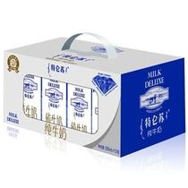 蒙牛特仑苏牛奶 250ml*12 纯牛奶9月份新日期 全国多地2提包邮 价格:55.00