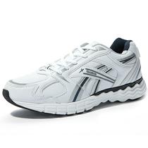 纯色黑款男鞋白色休闲鞋跑步鞋透气鞋运动鞋男锐步REEbok 价格:89.00