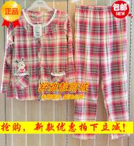 特价热卖安之伴睡衣女2013秋夏新款格子短袖睡裙家居服长套装包邮 价格:135.00