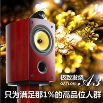 高保真HIFI书架箱音响桌面发烧级无源监听音箱 价格:1800.00