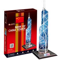 乐童店 乐立方3d立体拼图建筑模型纸模型纸模 中国香港中银大厦 价格:28.00