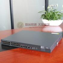 华三H3C LS-S5800-32C-H3 24端口千兆核心万兆上行交换机 含发票 价格:22500.00