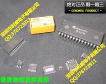 型号:SN74LVC2G74DCU3    全新正品现货 拍前请先咨询 价格:5.45