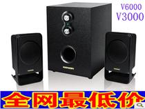 电脑音箱 笔记本2.1低音炮 台式音箱2.1音响 兰欣V3000 价格:68.00
