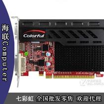 【双皇冠广东总代】Colorful/七彩虹 GT210冰暴鲨D3 1024M 1G独立 价格:259.00