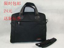 东芝笔记本电脑包14寸男女式单肩手提笔记本电脑包女特价包邮 价格:24.00