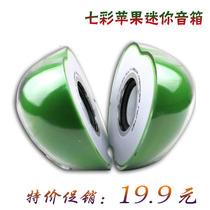 清华紫光 正品mp3迷你小音箱/组合笔记本音箱/低音炮台式电脑音响 价格:19.90