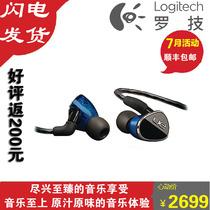 包邮 罗技UE900vi 动铁耳机 HIFI 高保真 时尚 潮流 Iphone5耳机 价格:2599.00