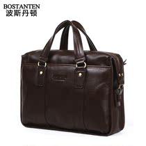 波斯丹顿 牛皮斜挎包手提包 男士商务 真皮电脑包男包B10082 价格:299.60
