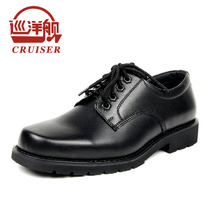3513巡洋舰正品 新款男单皮鞋 防滑耐磨 方头 999牛皮皮鞋 B09 价格:216.00