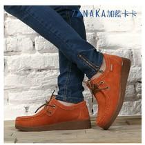 2013秋季新款磨砂皮女鞋牛筋底 坡跟平底休闲鞋低跟女式系带单鞋 价格:98.00