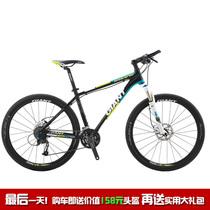 13款捷安特山地车ATX870 GIANT 山地车 自行车27.5寸 价格:3038.10
