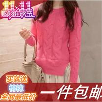 韩版甜美复古麻花套头毛衣雪纺拼接连衣裙假两件针织衫秋冬装女潮 价格:53.00