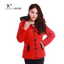 2013新款女冬装显瘦绒面短款小棉衣棉服棉袄加厚保暖外套反季清仓 价格:59.00