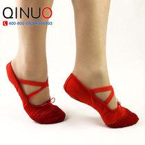 练功鞋 成人儿童舞蹈鞋 红色舞蹈鞋 软底 芭蕾舞鞋 猫爪鞋 男女式 价格:7.00