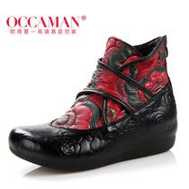 欧琦蔓 2013秋季新款休闲女靴 舒适内增高花朵民族风短靴3767 价格:318.00