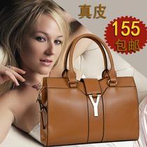 圣迪露真皮头层牛皮女包包欧美复古手提单肩斜跨包大牌两用女包邮 价格:155.00
