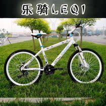 乐骑特价26寸山地车 自行车zxc 禧玛诺21速变速双碟刹礼包giant 价格:418.00