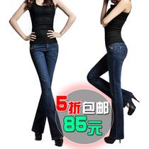 2013最新款 韩版女装 弹力微喇裤 中高腰 显瘦提臀 微喇 牛仔裤 价格:85.00