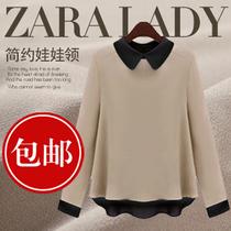 zara正品女装代购2013新款欧美麻纱娃娃领休闲雪纺衬衫女长袖衬衣 价格:159.00