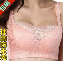 爱慕2013专柜正品夏季新品抹胸式胸罩高档刺绣内衣调整型聚拢文胸 价格:109.00