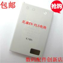 尼康数码EN-EL5 P520 P510 P500 P100 P90 P5100 P80相机电池包邮 价格:28.00