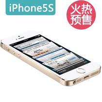 Ԥ�� �����ٲ����۰�Apple/ƻ�� iPhone 5s��۴�Ԥ��A1530 �۸�4998.00