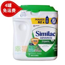 美国代购雅培有机奶粉1段/一段 无污染 964g 美国原装进口 新货到 价格:288.83