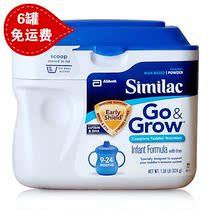 美国原装进口/美国雅培2段Similac奶粉/雅培二段金盾624g 14年12 价格:192.28