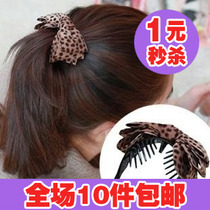 1975 韩国饰品 发箍发饰头饰 布艺豹纹蝴蝶结抓夹扭夹 香蕉夹发夹 价格:1.00