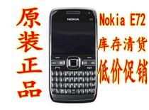 金牌卖家正品行货Nokia/诺基亚i 5000 台E72i 全国联保wifi手机机 价格:550.00