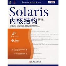 正版包邮/Solaris内核结构(第2版)/(美),麦克道格,(美)? 价格:55.40