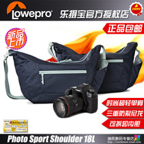 乐摄宝 Photo Sport Shoulder 18L D7100/7D/60D/5D3/D600相机包 价格:570.00