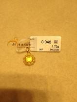 香港代购 周大福 黄金999.9千足金 小太阳  吊坠 可编手链 有现货 价格:300.00