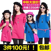 公主与王后 亲子装秋装2013款 母女亲子装长袖打底衫t恤 3件100元 价格:68.00
