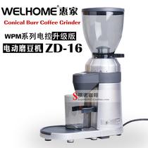 新款 Welhome/惠家 ZD-13电控手动升级版 咖啡研磨机ZD-16 特价 价格:880.00