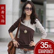韩版品质女装2013春装新款衣服大码长袖t恤女款上衣打底衫潮流 价格:34.30