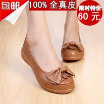 特价骆驼色全牛皮厚底防滑软底女单鞋 休闲甜美蝴蝶结女单鞋 价格:59.50