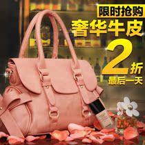 麦歌女包2013新款夏季单肩包女包大包女士包包正品女包夏季大包包 价格:99.60