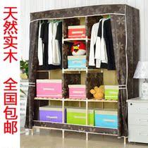 特价包邮费 简易衣柜 木质衣柜 特大号中号实木衣柜架子  免运费 价格:79.00