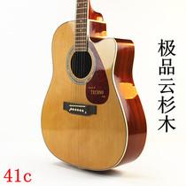 41寸calao极品云杉木吉他 正品桃花心木吉他 胜星辰卡农 雅马哈 价格:199.00