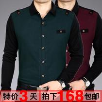 2013秋装新款男装男士长袖衬衫中年羊毛衬衫黑色宽松商务休闲衬衣 价格:199.00