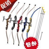 仿真弓箭 大型成人射击射箭 户外公园运动 儿童弓箭玩具 弓箭 价格:43.00