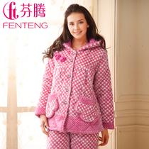 芬腾睡衣冬季加厚女士长袖珊瑚绒夹棉甜美可爱卡通家居服套装 价格:249.00