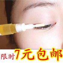 睫毛增长液  眉毛生长液 浓密纤长 手工 超强特效 价格:7.00