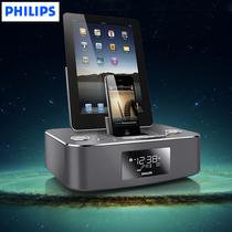 飞利浦DC390 iPhone4/4S iPad2/3 苹果专用音箱底座 立体声音响 价格:799.00
