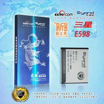 三星 E590/E598/D610/D618/F678/F679/M3510手机电池 1350mh 包邮 价格:30.00